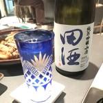 81698796 - 田酒 純米吟醸山廃【青森】