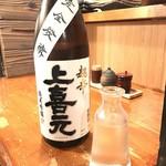 81699099 - 上喜元 純米吟醸 五百万石 完全醗酵 超辛【山形】