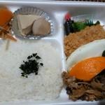 しぶや - サービス弁当 530円