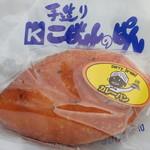 こばやしのパン - 料理写真:カレーパン