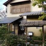 茶菓円山 - 趣あり過ぎる(*´ω`*)