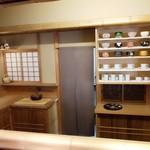 茶菓円山 - お抹茶はお椀選べる♪