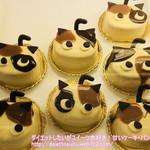 シャ・ノワール - 三毛猫がいっぱい