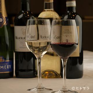 料理とのペアリングを楽しめる、おすすめのワイン