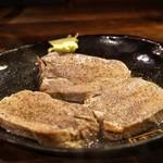 たん焼BAN - ☆茹でタン(3枚)1090円