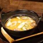 たん焼BAN - ☆たん雑炊 1050円