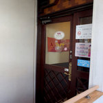 アユタヤ - 2017.08.09 3階のお店の入口