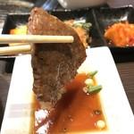 焼肉三松 -