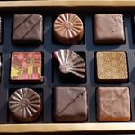 ショコラティエ川路 - ギフトボックス 15粒入り(4500円・外税)