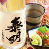 寿司ろばた 八條 - ドリンク写真:【限定】『新焼酎 特上泰明』
