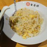 台湾料理 海鮮館  - 台湾ラーメンとチャーハン