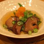 沿露目 - 赤なまこ酢