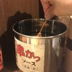 串くし本舗 -
