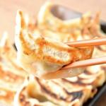 肉汁餃子製作所 ダンダダン酒場 岩塚店