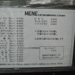 マサラ - 店頭メニュー