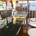 大阪王将 - 店内風景。カウンターを始めとして、レイアウトに余裕がある。