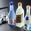 Iwamurasansou - ドリンク写真:きき酒セット
