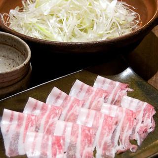 錦雲豚を使用した≪葱しゃぶ≫