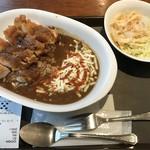 curry de CAFE UTSUWA -