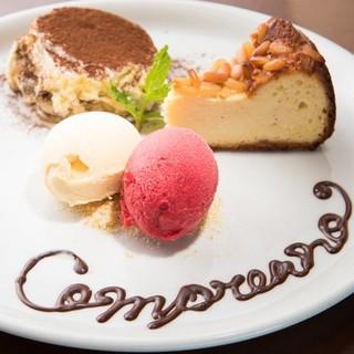 記念日や誕生日等のお祝いにはドルチェで祝福いたします!