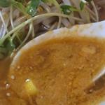 ひかまな - 担々麺のスープ