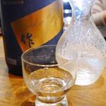 81739312 - 作 新酒 純米大吟醸