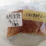 キビトパン - 料理写真: