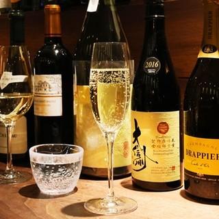 【厳選のワインや日本酒】