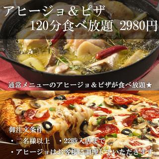 アヒージョ・ピザ食べ放題2,980円★