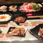 丸鶏 白湯ラーメン 花島商店 - サイドメニュー