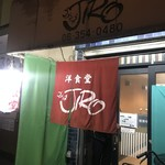 ゴメンネJIRO  -