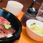いきなりステーキ - がっつりステーキ300gのランチ☆