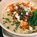 うずまき 別館 - スープと麺、そして具材の一体感が最高!
