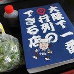 甲賀流 - ポン酢醤油