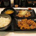 吉野家 - 【晩ごはん】「牛牛定食」です。