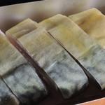 乙羽 - 鯖寿司