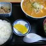 多加箸 - ホルモン定食 680円