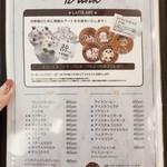 81756048 - メニュー                       3Dラテアートはプラス300円                       2Dはプラス100円