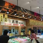 魚太郎 市場食堂 - 外観