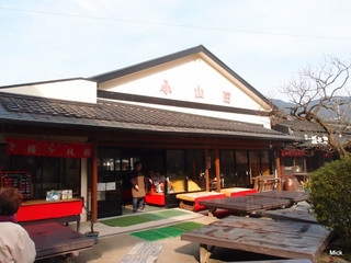 小山田茶店