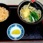 かごの亭 - 天ぷら定食