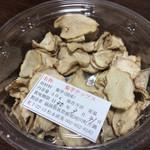 那珂川町役場売店 - 料理写真:
