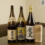 居酒屋 楽歳 - 料理写真:森伊蔵、真鶴、魔王、百年の孤独。いずれも希少価値のある焼酎です。