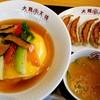 大阪王将 - 料理写真:緑黄色野菜の天津炒飯と餃子
