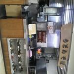 かごの亭 - 店の注文口