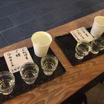 酒の九州 - 日本酒飲み比べセット(3勺×3種)