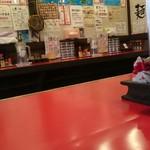 楽園食堂うるま島 - 店舗内。
