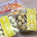 豆源 - 塩おかき 400円 小  チーズナッツ 270円 バター豆 270円