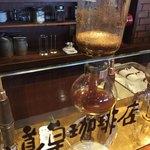 道草珈琲店 - ドリンク写真:サイフォンで丁寧に淹れてくれます