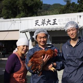 幻の地鶏『天草大王鶏』を使用した、逸品料理をご提供